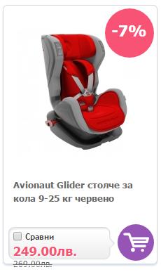 baby.bg-2