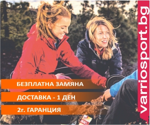 Brand - Varrio Sport - All Seasons Outdoor